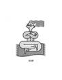 logo_GUR